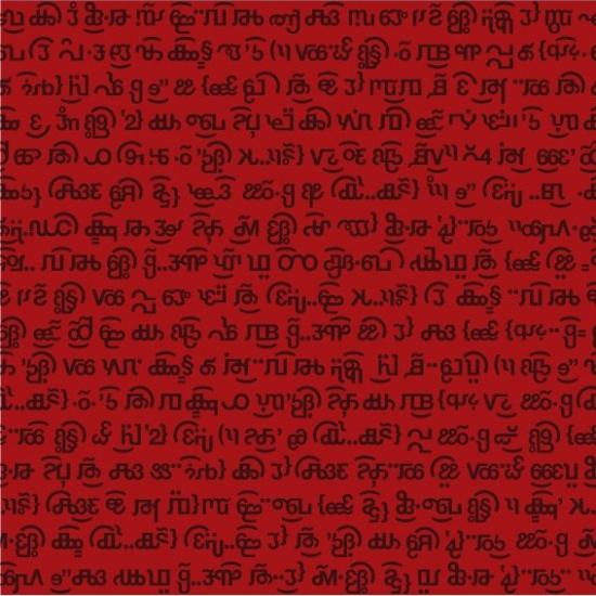 Tapet modern Katmandu Rojo